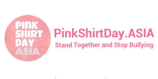 ピンクシャツデーアジアのロゴ