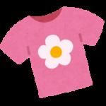 ピンクシャツデーいじめ反対運動に個人・グループから参加できる5つのアクション、着る