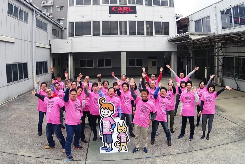 いじめ反対ピンクシャツデー運動に賛同しピンクシャツを着る企業のスタッフのみなさま