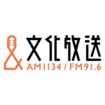 文化放送のロゴ