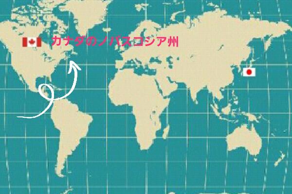 世界地図の日本位置とカナダノバスコシア位置