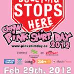 ピンクシャツデー2012