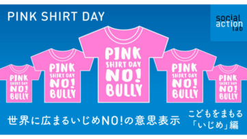 5 pink t-shirts and anti-bullying message