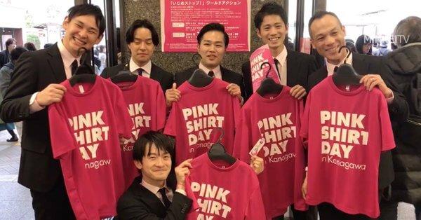 ピンクシャツを手にしたダンスユニットの男性六人