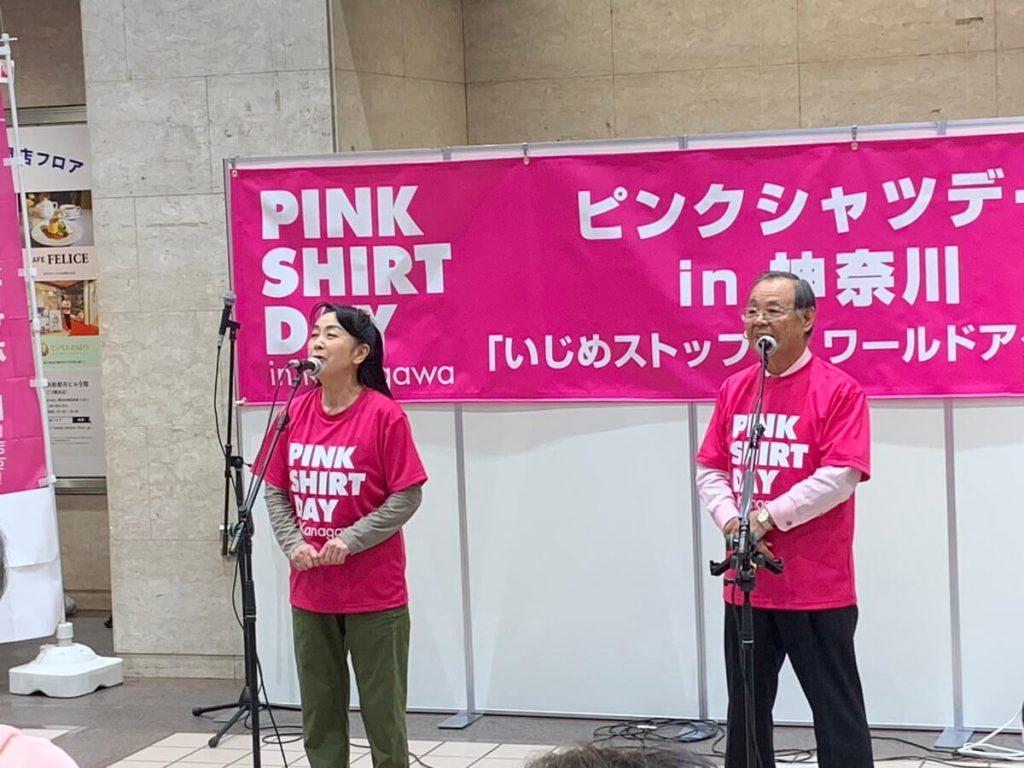ピンクシャツを着てトークイベントに参加する賛同者の人たち