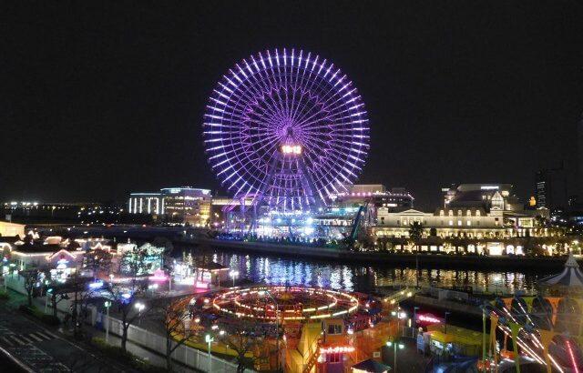 神奈川県:ootaharaさん