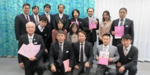 ピンクシャツデーいじめ反対運動に賛同、高崎商科大学附属高等学校の教員のみなさま