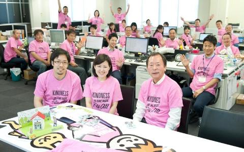 ピンクシャツデーに企業や団体が参加できるアクション