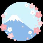 日本ピンクシャツデーからのメッセージ